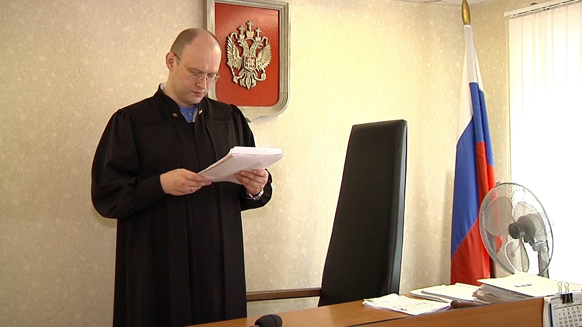 Жалоба на мирового судью в прокуратуру