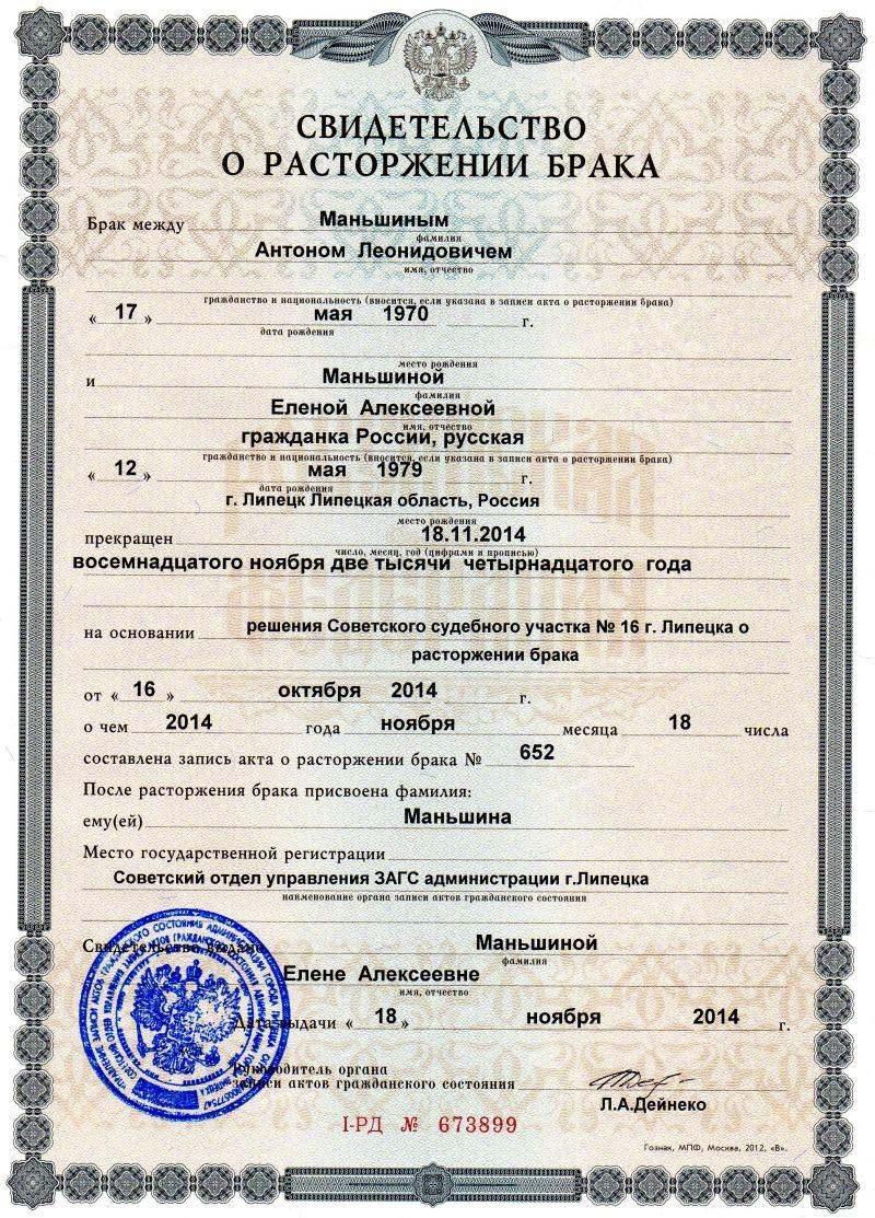 Могут ли наложить арест на автомобиль если долг 10 000 рублей