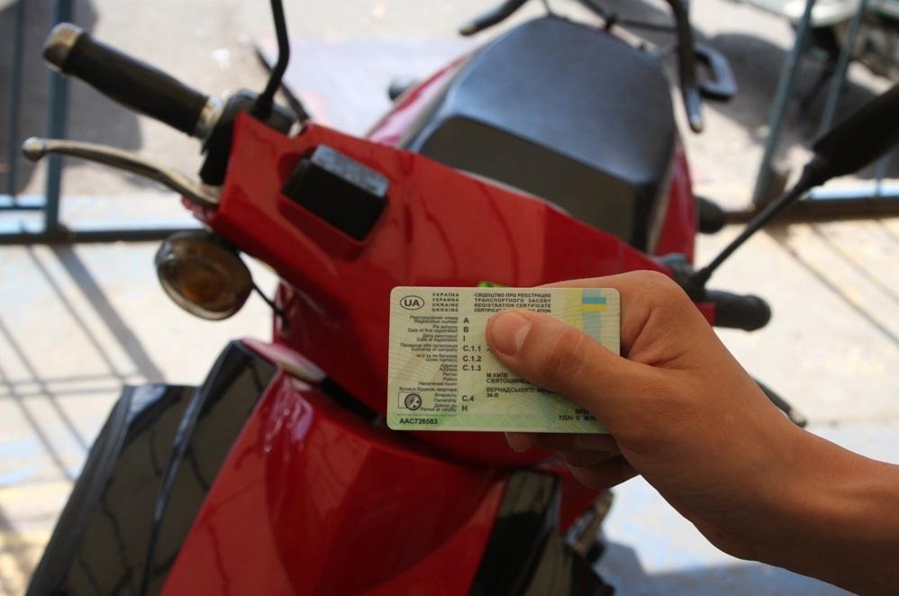 На каком мотоцикле можно ездить без прав россия