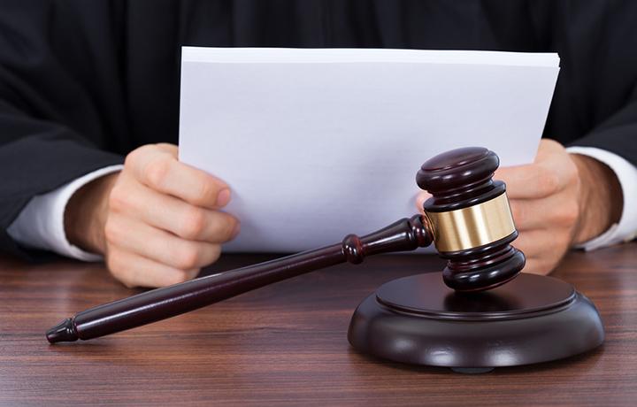 Апелляционное представление прокурора по уголовному делу