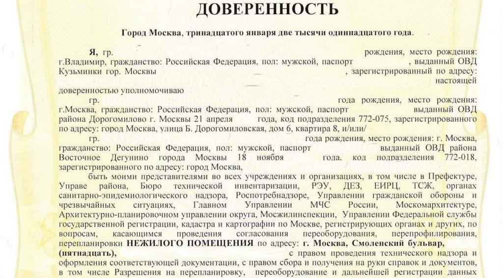 Заявление о выдаче копии решения суда из архива