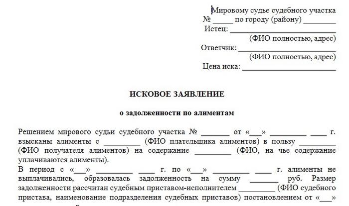 Алименты на депозитный счет приставов банкротство физ лиц пленум