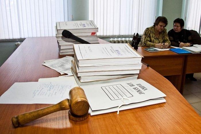 Сроки рассмотрения заявления в суд россия