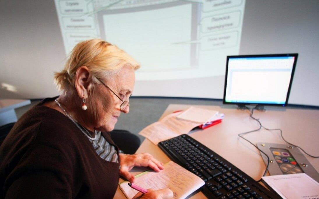 Педагоги имеющие право на льготную пенсию