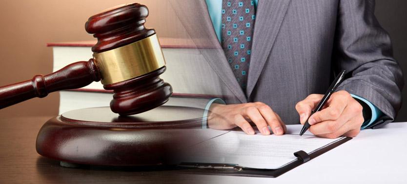 Как составить жалобу на следователя в прокуратуру образец