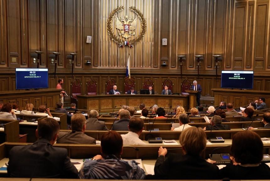 Кассационный гражданский суд верховного суда