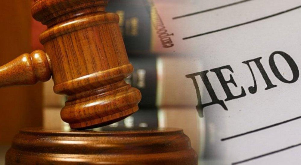 Возбуждение уголовного дела через суд