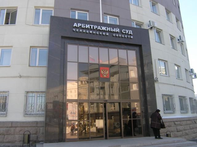 Кассационная жалоба в арбитражный суд и срок подачи в процессе