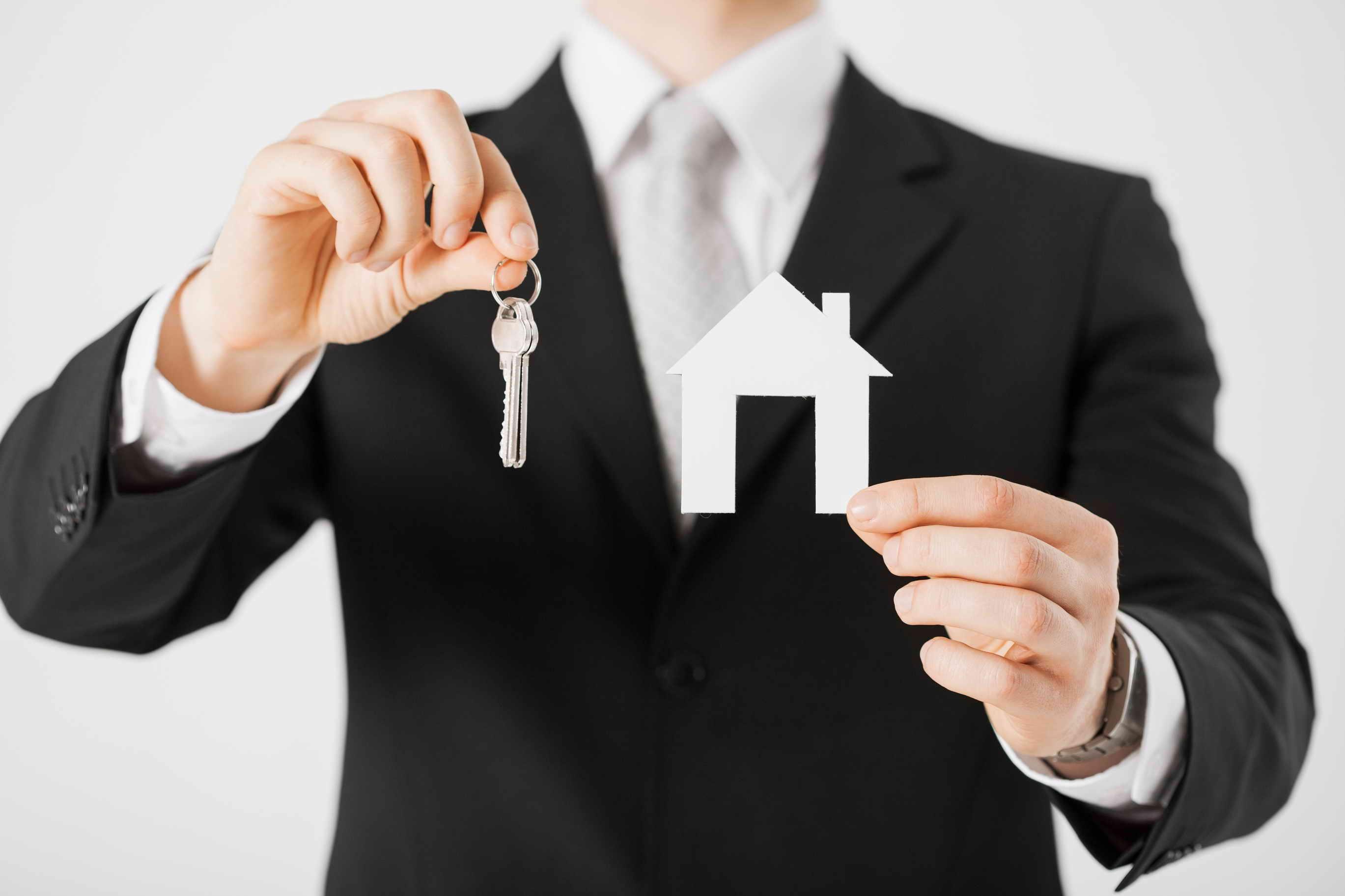 Переход права собственности на недвижимое имущество в 2019