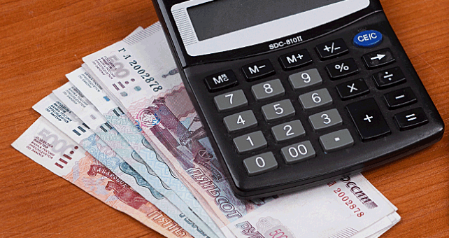 Заявление о расчете задолженности по алиментам