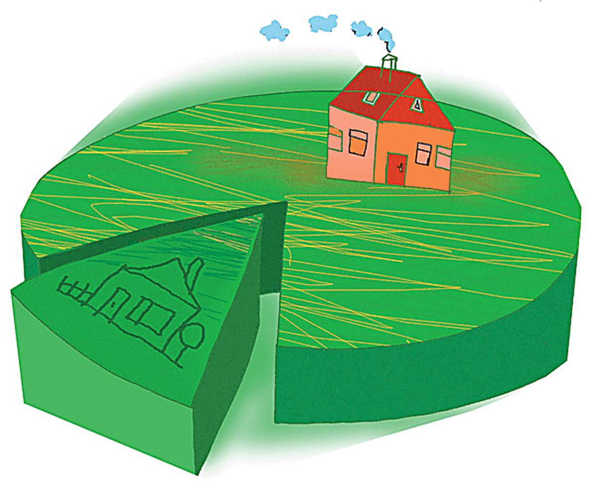 Установление местоположения границ земельного участка - Статьи