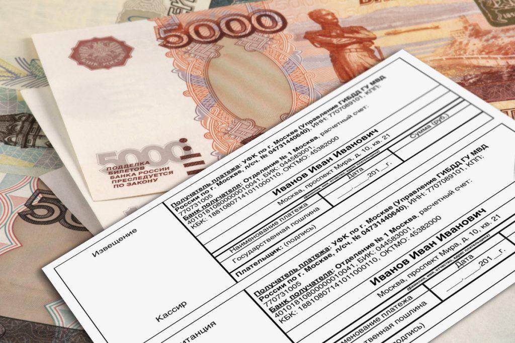 Судебные издержки в гражданском процессе: возмещение, сколько стоят, кто платит
