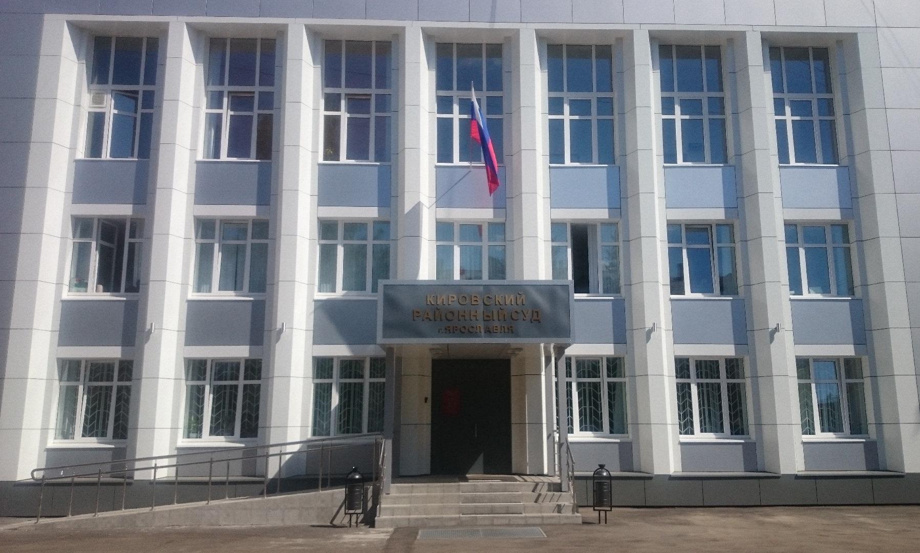 Статья 428. ГПК РФ Выдача судом исполнительного листа
