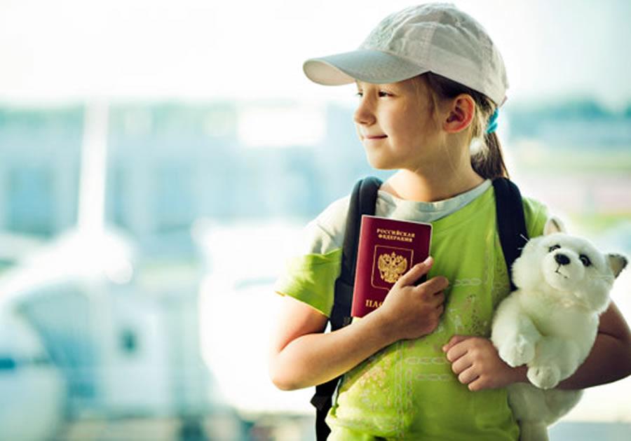 Как происходит внесение данных ребенка в загранпаспорт старого образца