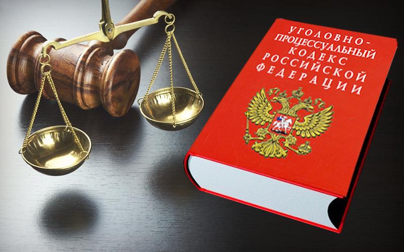 Передача уголовного дела по подследственности