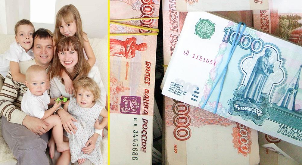 Изображение - Малоимущая семья как оформить, какие документы нужны kartinka-3-denezhnye-vyplaty