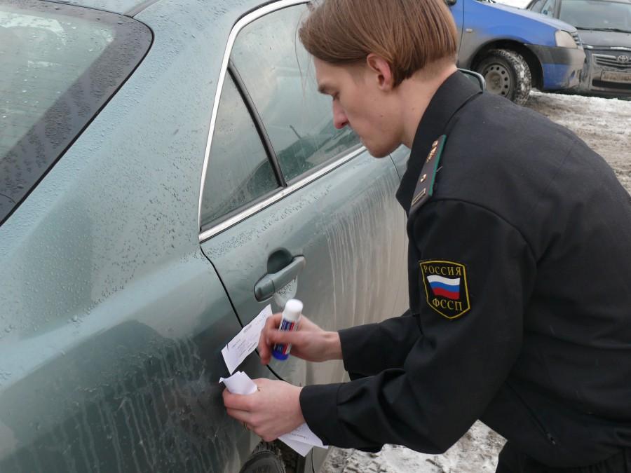 Как быстро приставы снимают арест с машины