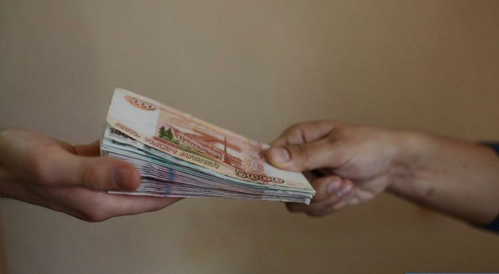 Расчет алиментов: как рассчитать и уплатить алименты с зарплаты
