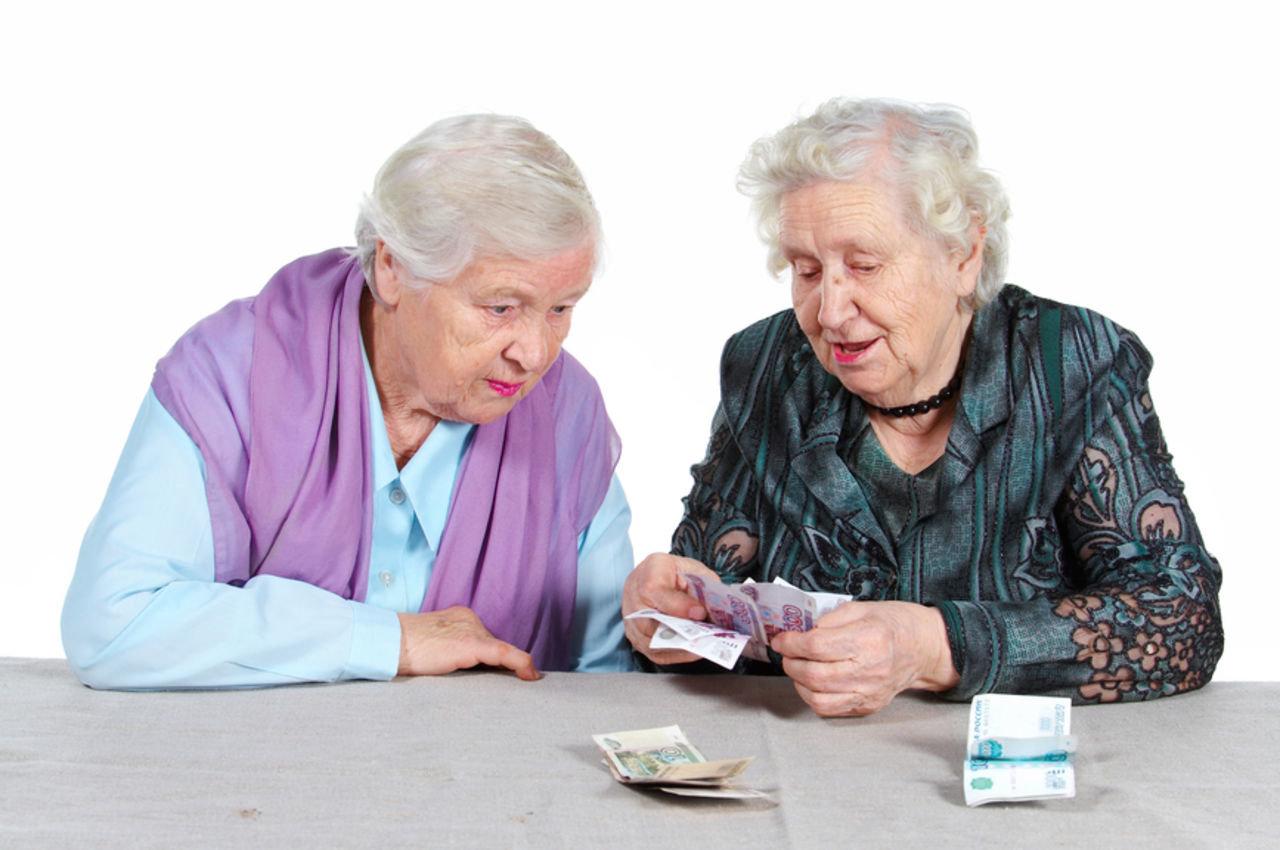 каков предел пенсии по старости Москва