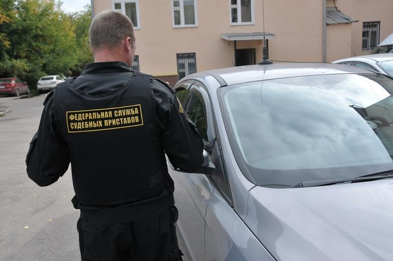 Как снять арест с машины наложенный судебным приставом в 2019 году