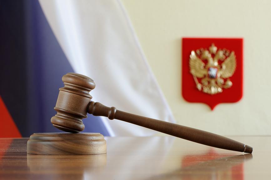 Размер госпошлины за судебный иск