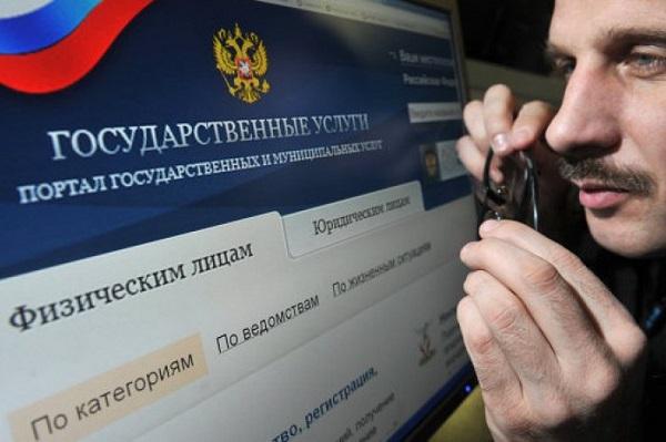 Как проверить готовность паспорта гражданина РФ: проверка готовности паспорта РФ » УФМС России