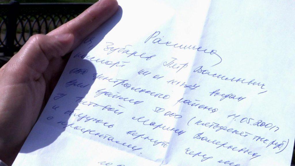 Изображение - Является ли расписка доказательством в суде ris.-2.-sostavlennaja-raspiska-1024x576