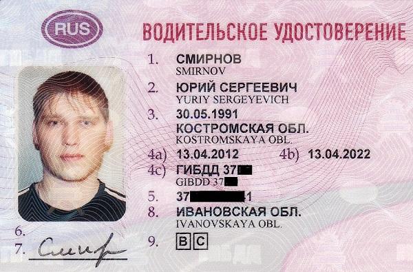 Можно ли ламинировать водительские права
