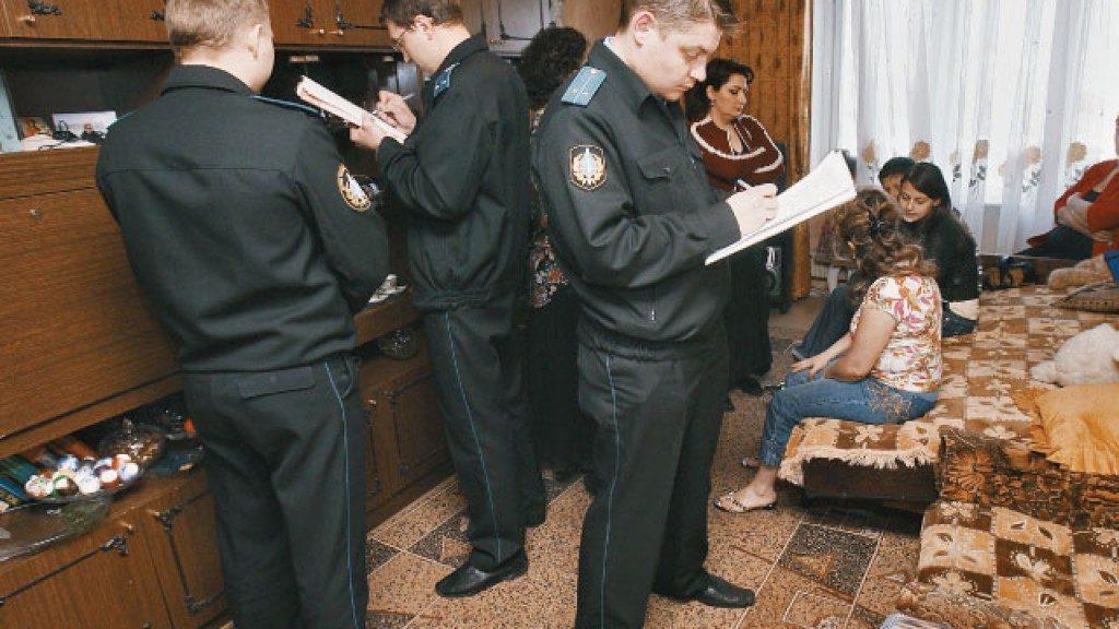 Наложен арест на имущество что делать