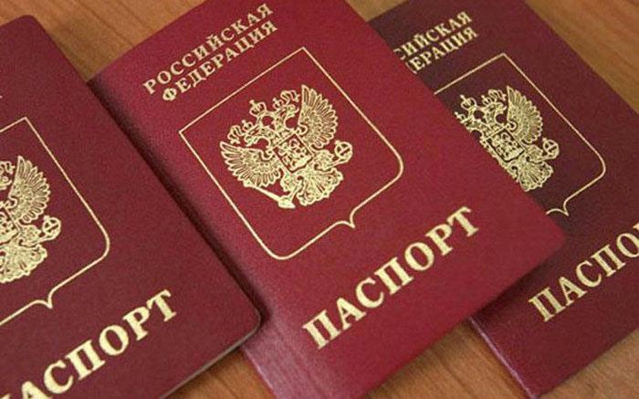 Поменять просроченый паспорт какие надо документы