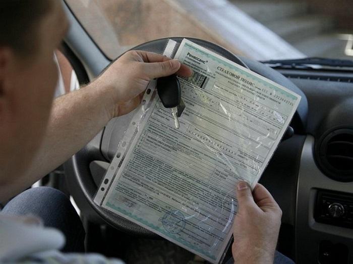Какой штраф если не вписан в страховку водитель