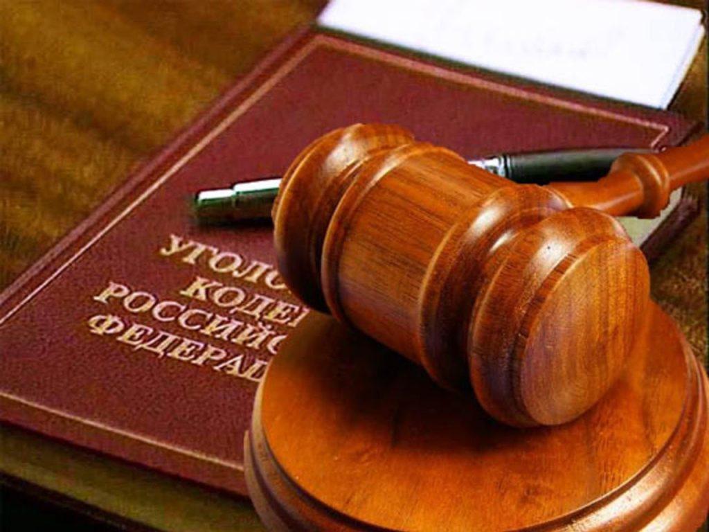 Как отозвать исковое заявление из суда