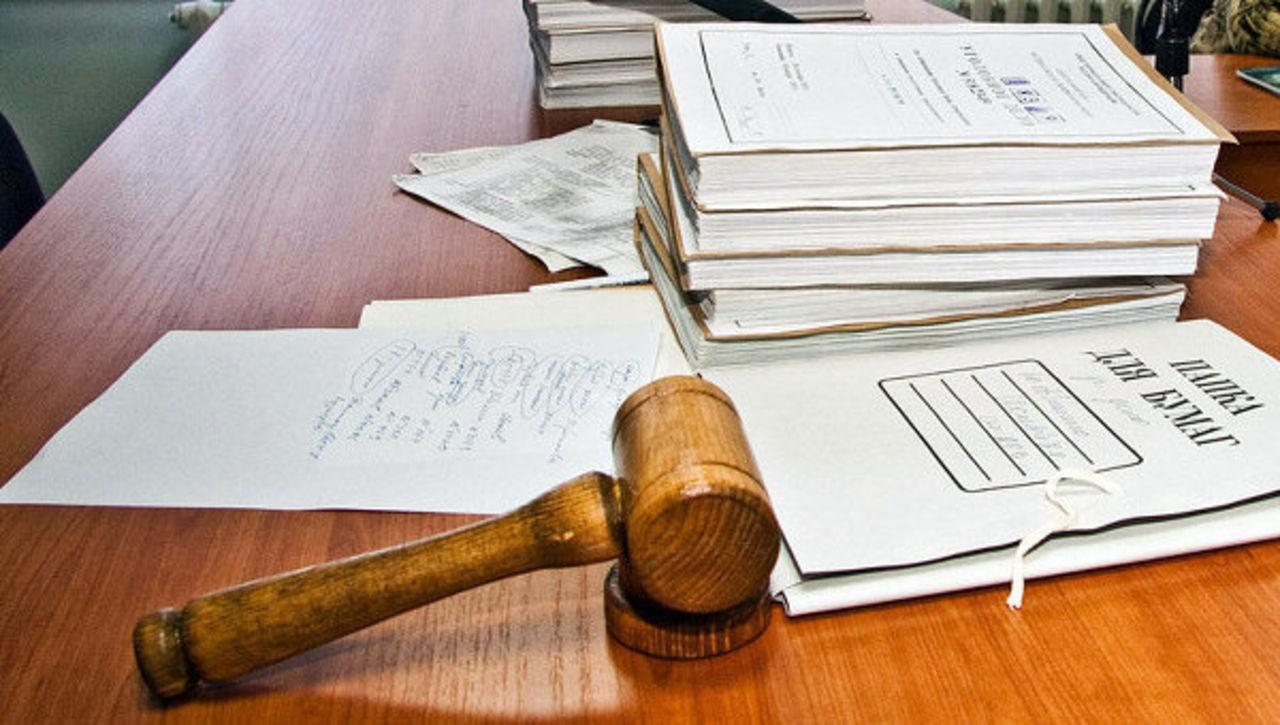 Апелляционная жалоба в гражданском процессе