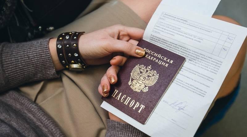 Как поменять гражданский паспорт после замужества в МФЦ в 2019 году