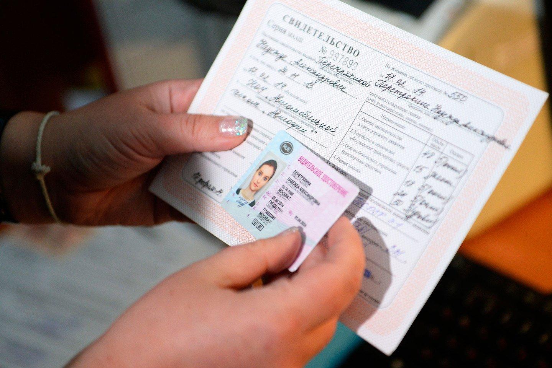 Замена прав при смене фамилии в 2019 году: документы и порядок действий