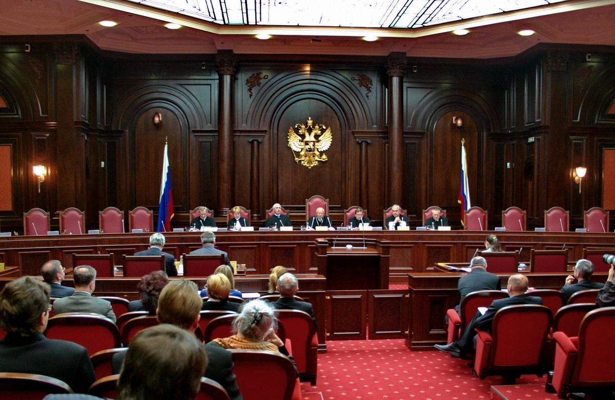 Конституционная жалоба на решение суда
