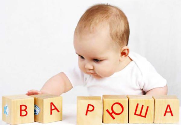Изменить имя ребенку в свидетельстве о рождении
