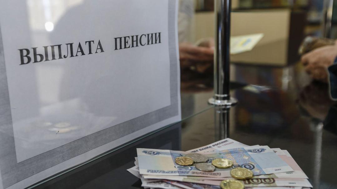 Как подать в суд на пенсионный фонд на неправильное начислении пенсии ⋆ Citize