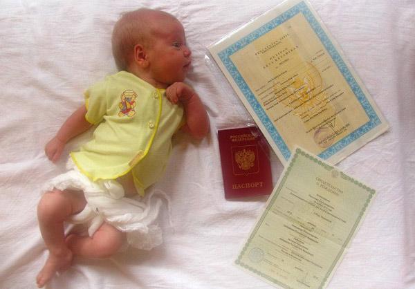 Сроки прописки ребенка после рождения