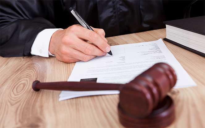 Разъяснение судебного решения образец