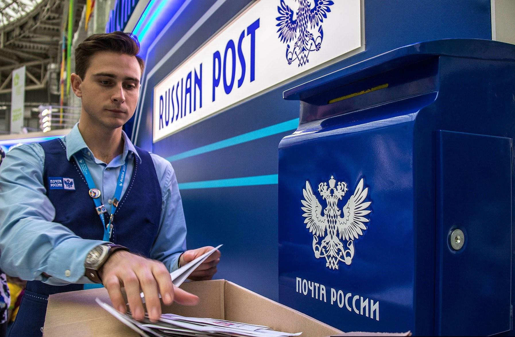 Доверенность на получение почты организации