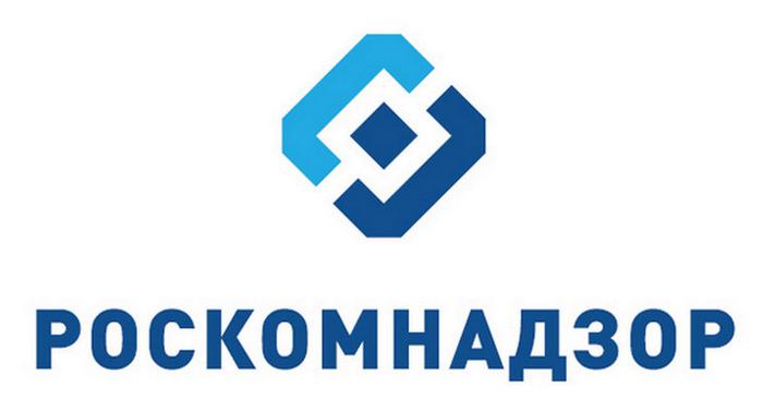 Роскомнадзор жалоба на оператора сотовой связи