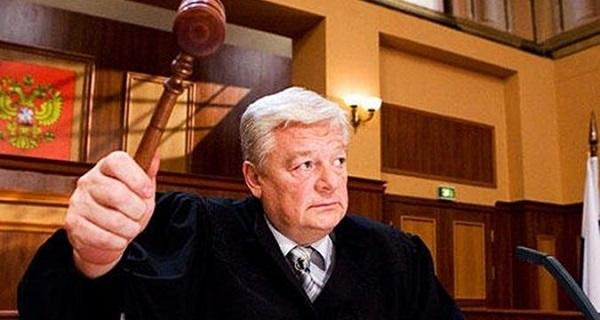 Изображение - Уголовные дела рассматривает какой суд ris.-4.-sluzhitel-zakona