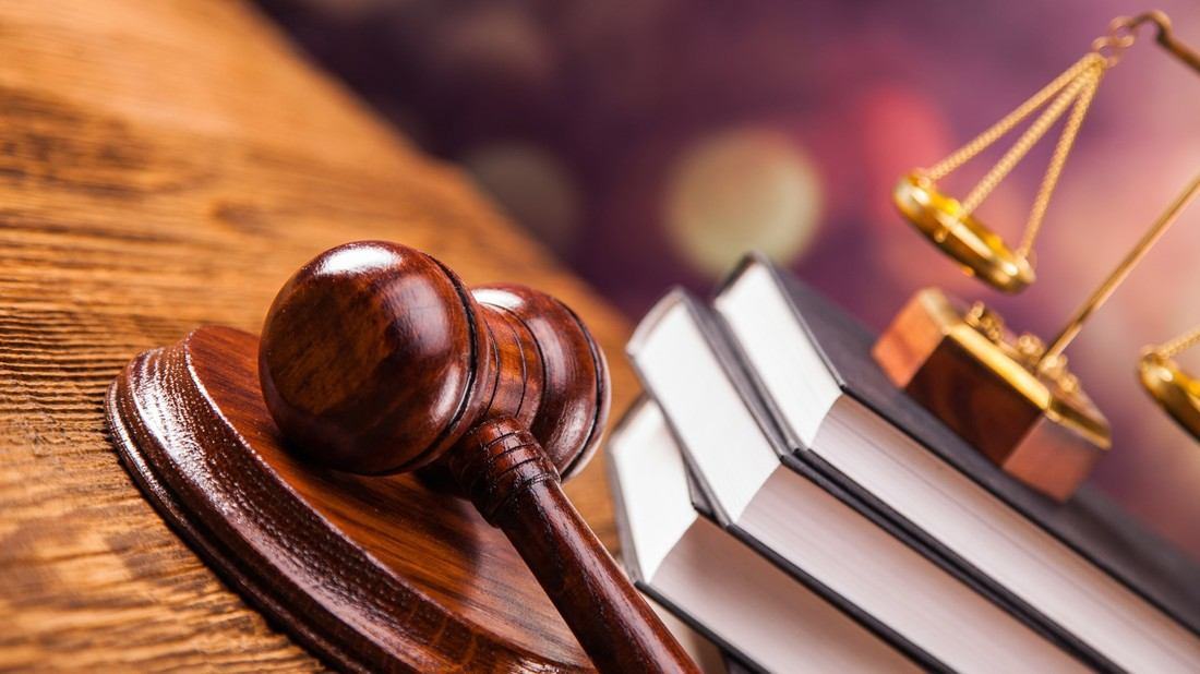 Определение апелляционного суда по гражданскому делу