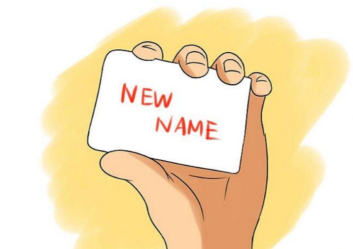Смена фамилии ИП: как правильно менять документы при смене фамилии