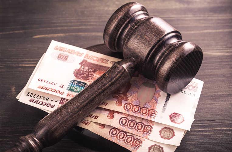 Санкции за отсутствие прописки