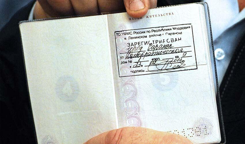 Штраф за просроченную регистрацию иностранного гражданина: фиктивная прописка и штраф за проживание не по месту регистрации