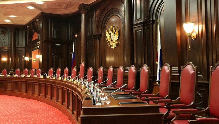 Где можно посмотреть решения суда по делу
